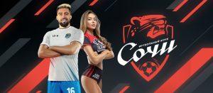BK Leon darit bonusy i tsennye prizy za stavki na matchi Sochi