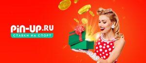 BK Pin Up.ru strahuet ekspressy na Ligu CHempionov