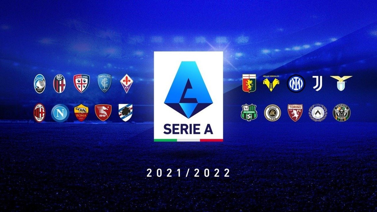 Серия А обнародовала календарь сезона 2021/2022