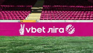 UPL smenila sponsora vmesto FavBet teper budet Vbet