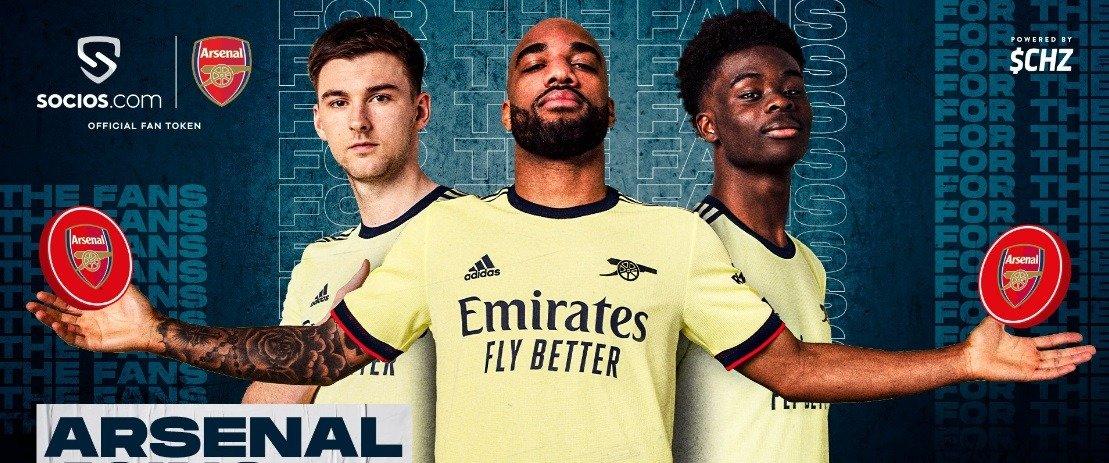Лондонский «Арсенал» анонсировал выпуск фанатского токена $AFC