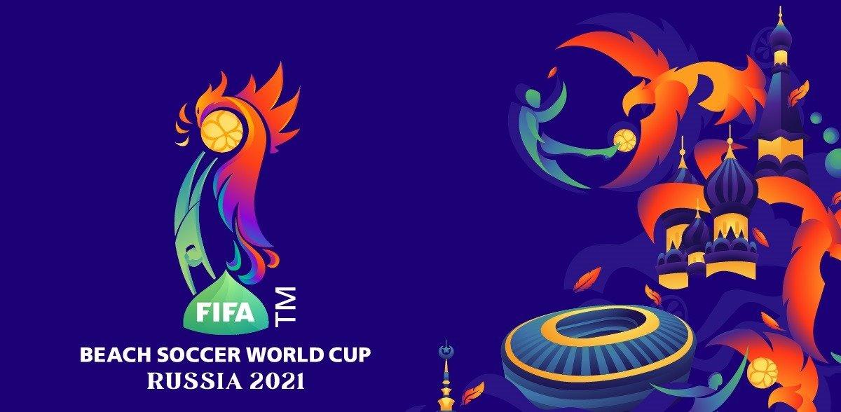 Состоялась жеребьёвка Чемпионата Мира по пляжному футболу. Турнир пройдёт в Москве