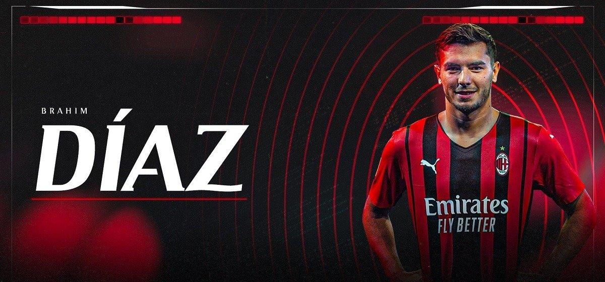 «Милан» вновь арендовал игрока «Реала» Браима Диаса, на сей раз – с правом выкупа