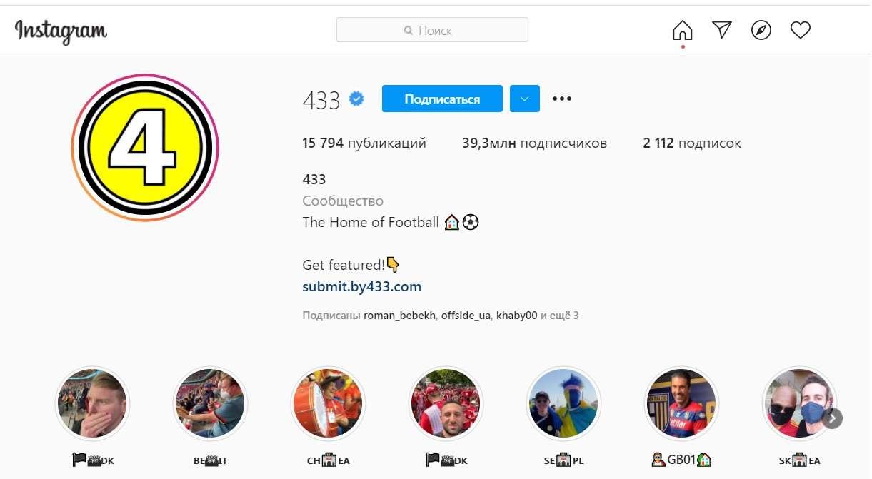 instagram 433 soobshhestvo o futbole