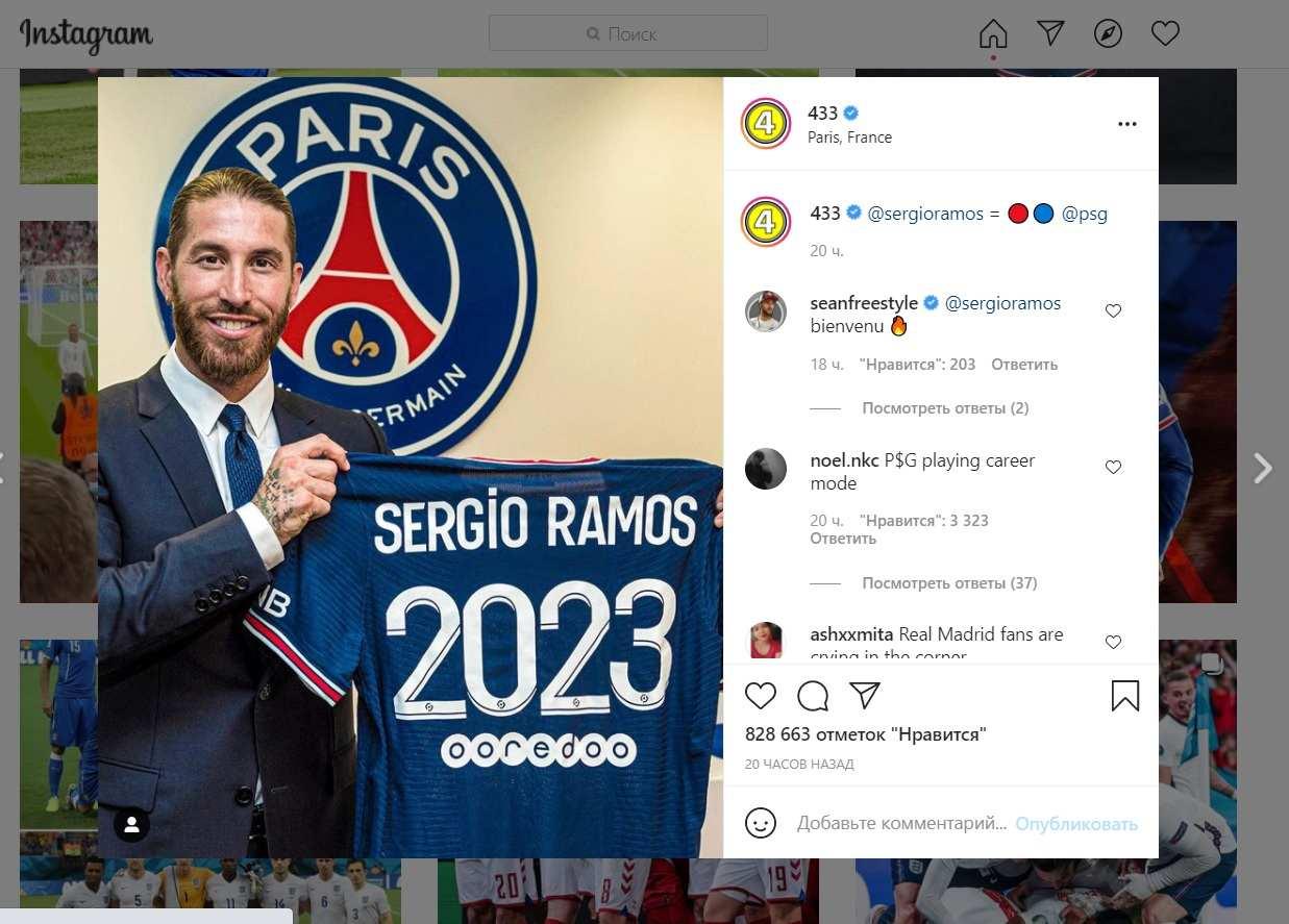 novosti futbola 433 instagram
