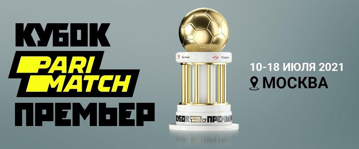parimatch cup 2021