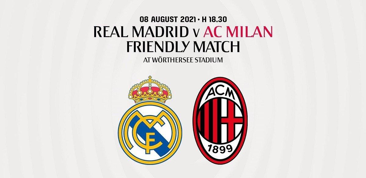 «Милан» встретится с мадридским «Реалом» в рамках Athletes Versus Cup