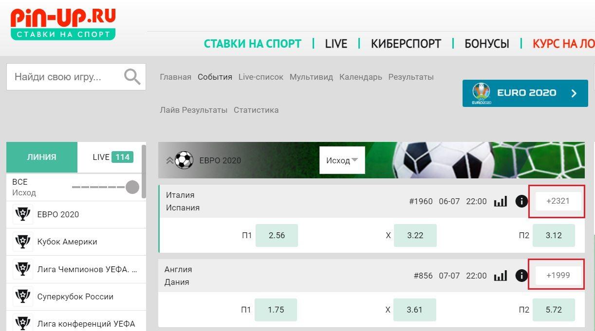 rospis BK pin up ru futbol