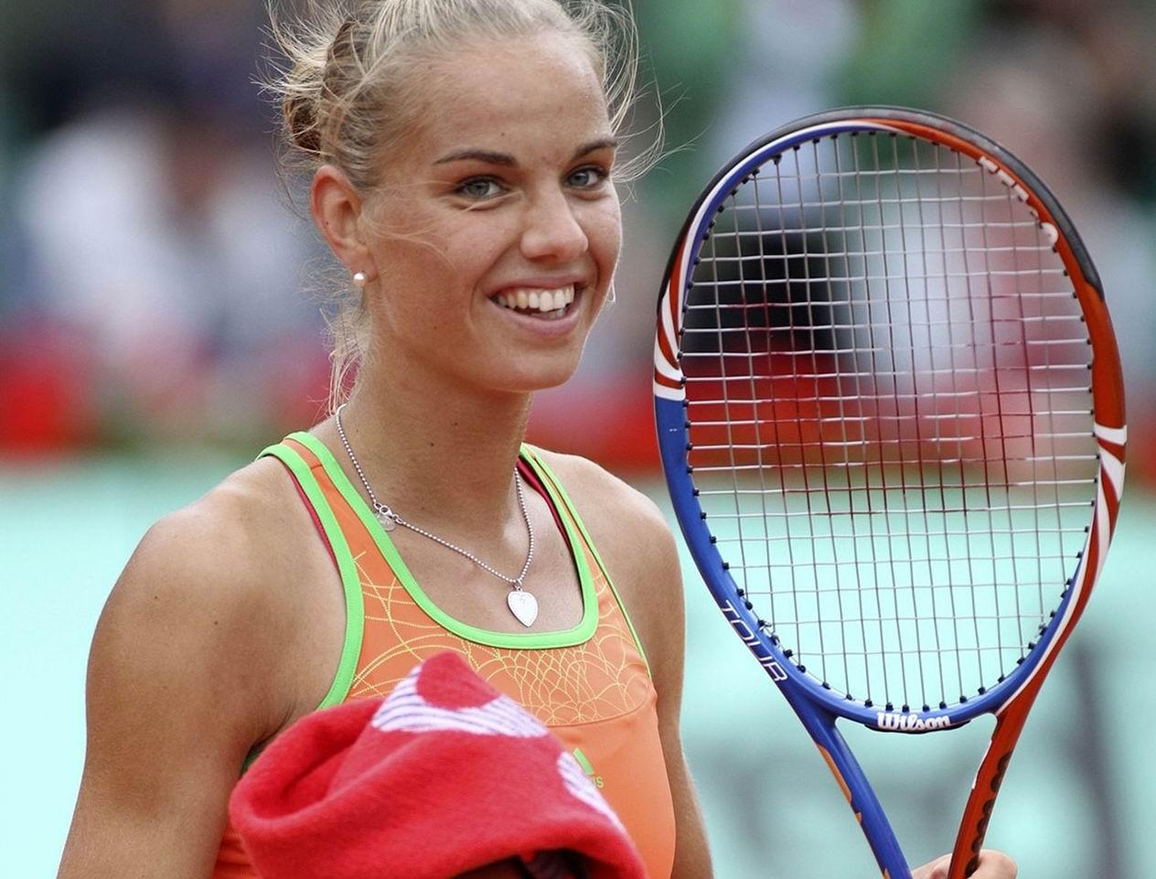 Аранча Рус - Камилла Рахимова. Прогноз и ставки на теннис. 13 июля 2021 года