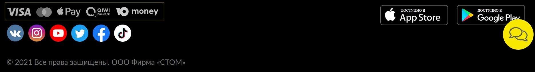 sposoby vyvoda sredstv betboom ru