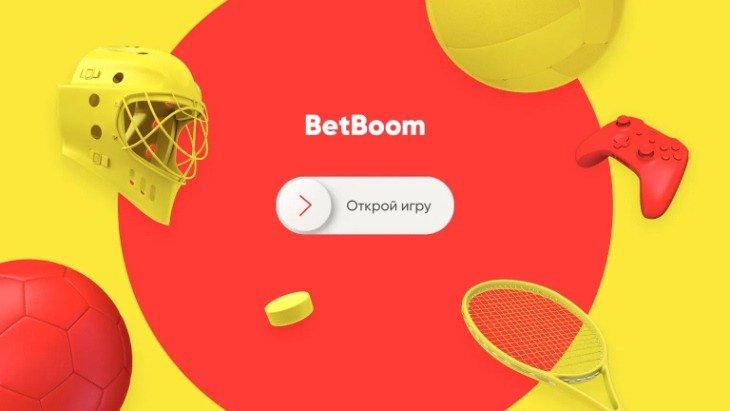 BK BetBoom i Bet365.ru smenili vladeltsev