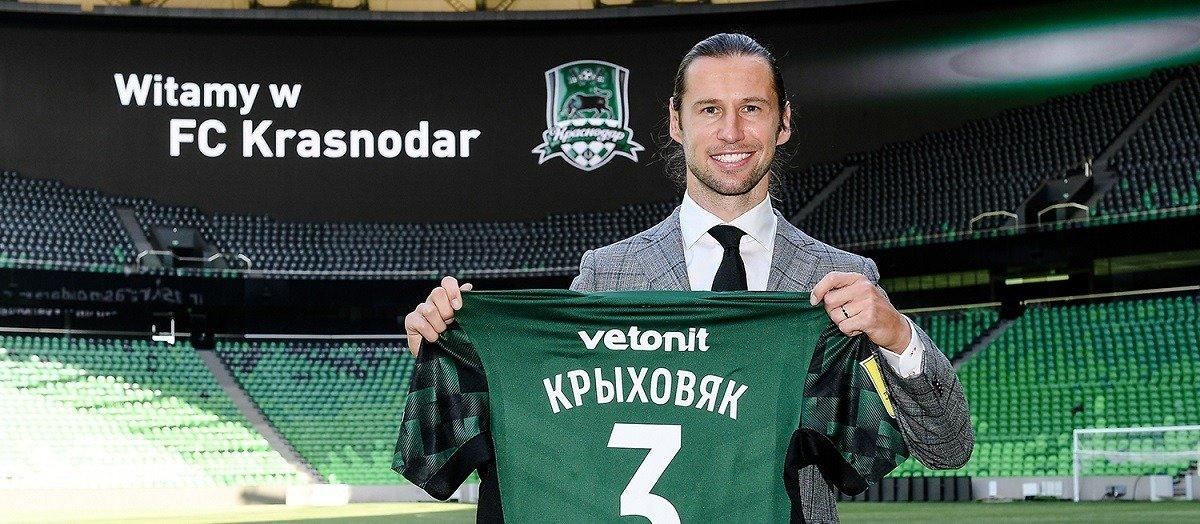 Grzegorz Krychowiak krasnodar