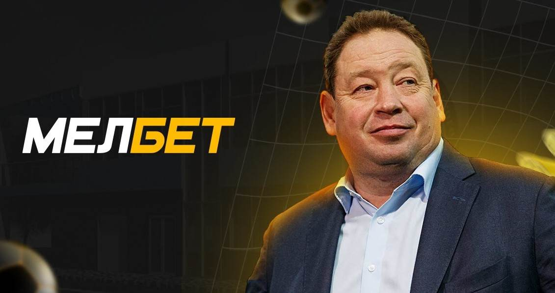 Leonid Slutskij stal ambassadorom BK Melbet