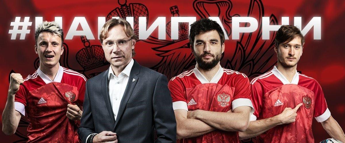 russia team new