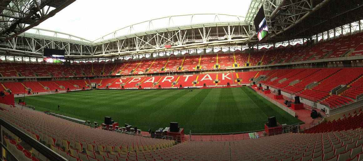 stadion Spartaka vnutri tribuny