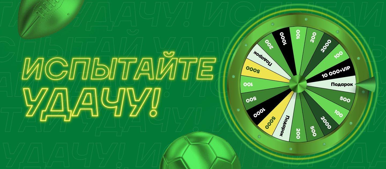 BK Liga Stavok nachislyaet bonusy i darit podarki novym klientam