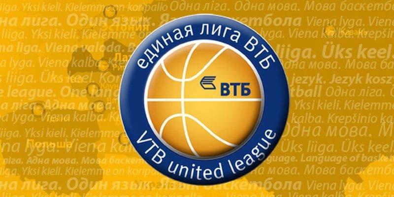 BK Olimp stala sponsorom Edinoj ligi VTB