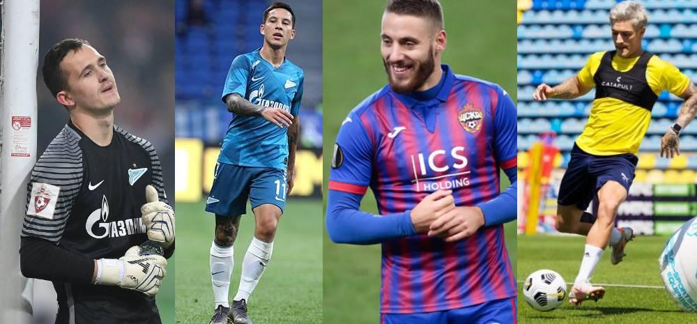 TOP 9 futbolistov pokinuvshih letom RPL