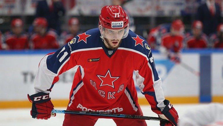 ЦСКА - Сибирь. Прогноз и ставки на хоккей. 29 сентября 2021 года