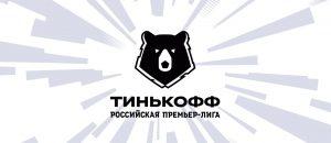 rpl white logo
