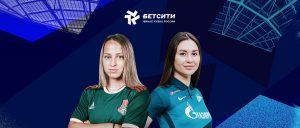 russia cup 2021 woman