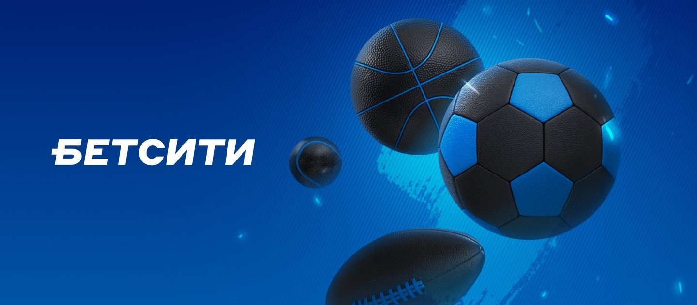 BK Betsiti razygryvaet futbolki Liverpulya za stavki