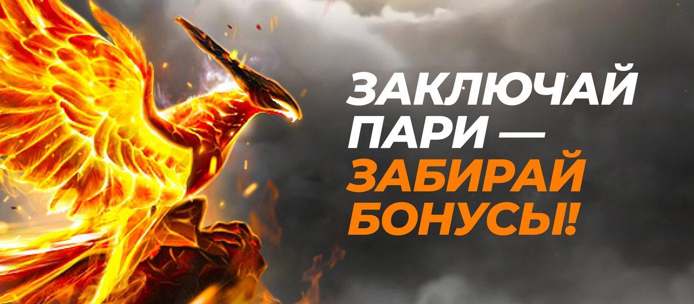 БК GGBet начисляет бонусы за ставки на турнир The International 10