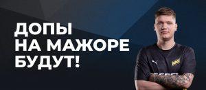 BK GGBet nachislyaet do 10 000 rublej za vyigryshnye stavki