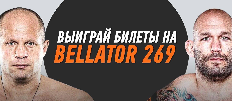 BK Winline razygryvaet bilety na boj Emelyanenko Dzhonson1
