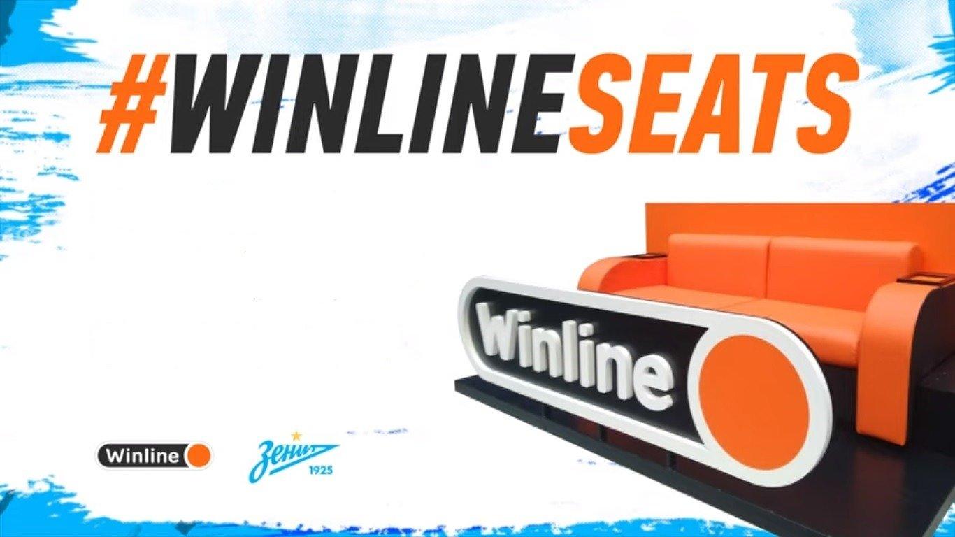BK Winline razygryvaet premium mesta na matchah Zenita