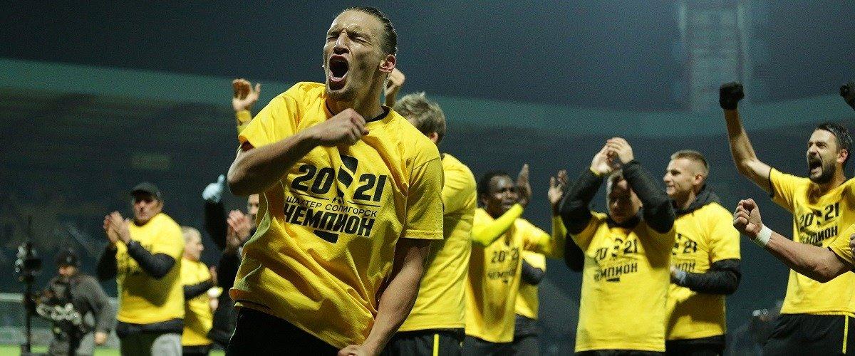 Shakhtyor Soligorsk 2021 champs