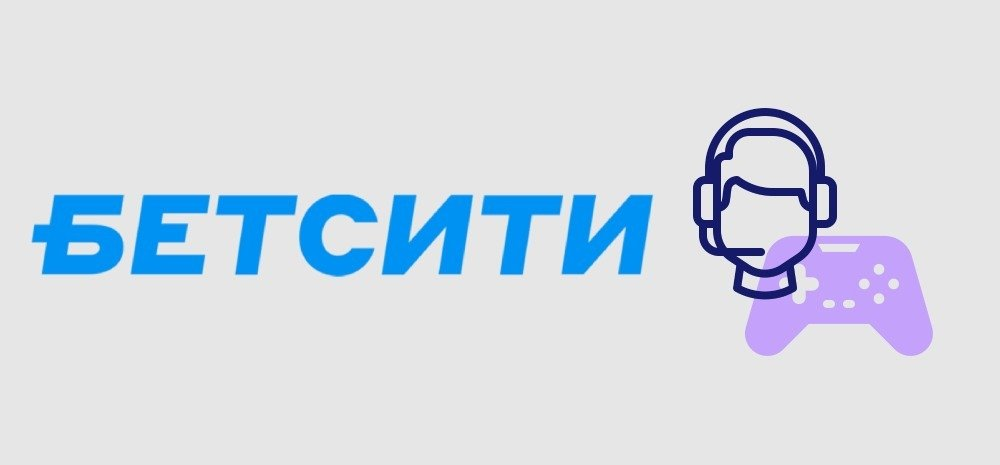 Stavki na kibersport v BK Betcity ru