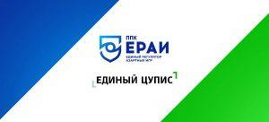 V Rossii nachal rabotu Edinyj regulyator azartnyh igr