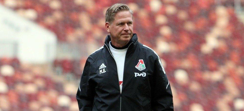 Маркус Гисдоль провёл первую тренировку в качестве главного тренера «Локомотива»
