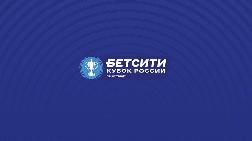 russia cup cover