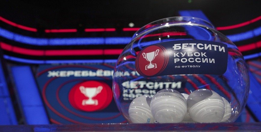 russia cup zerebievka
